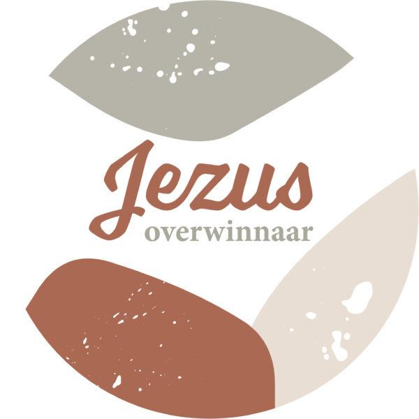 muurcirkel Jezus overwinnaar